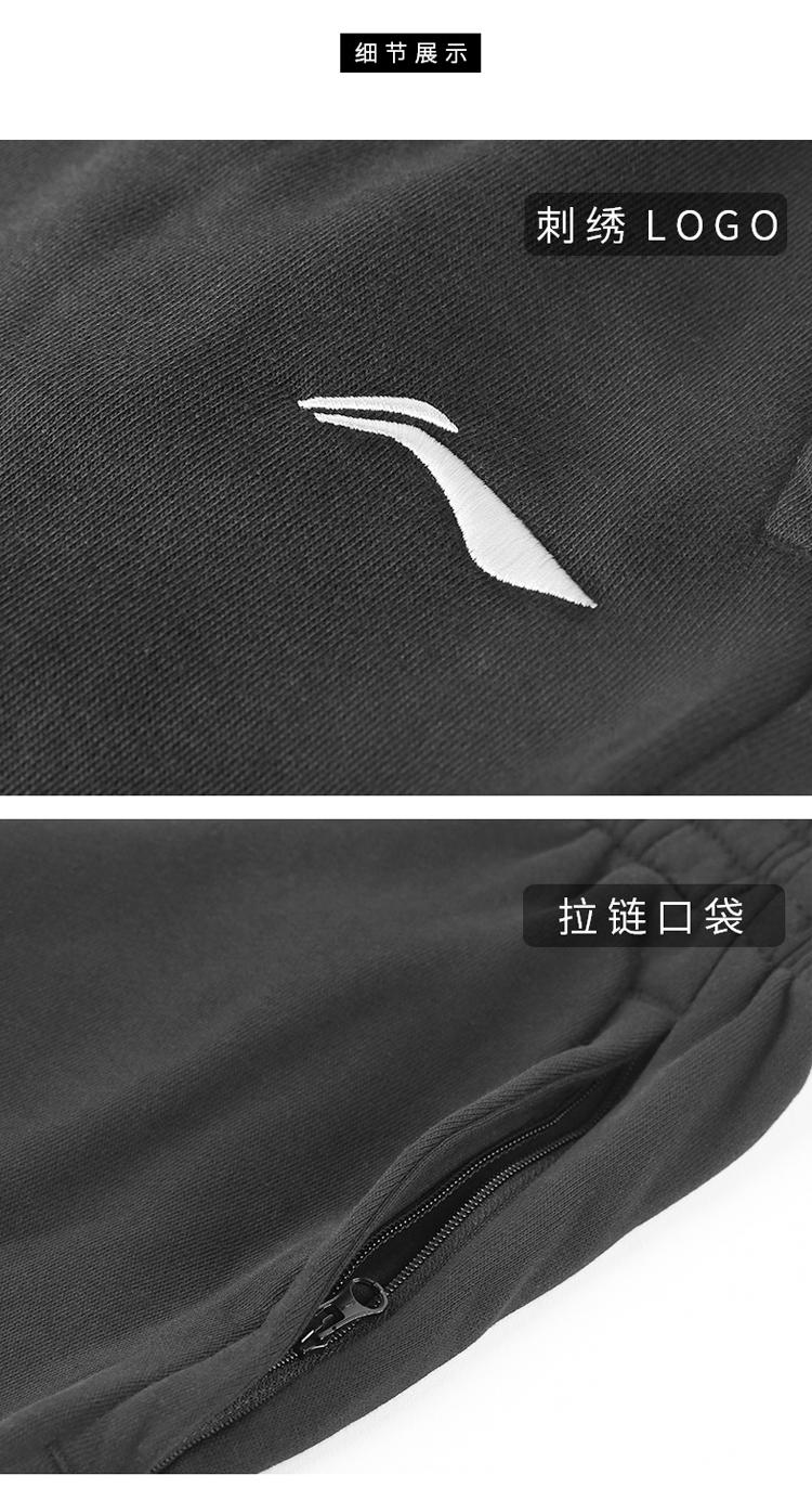 李宁运动裤休閒厚棉裤收口直筒束口长裤男针织拉炼跑步户外运动卫裤详细照片