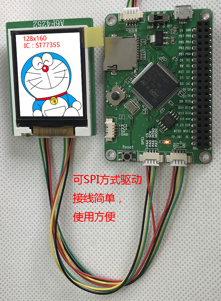 1 77 Inch 8 SPI Serial Port TFT LCD Screen Support Both Bit And 9 Parallel 128x160
