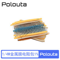Electronic component package 1 4W metal film resistance 1% color ring resistance package devices directly plug into 30 commonly used 20 each