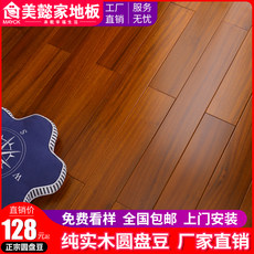 Pure wood floor manu...