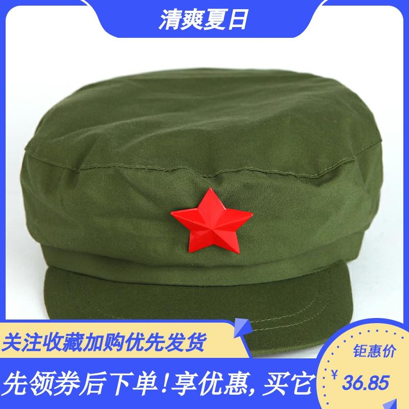 老式65式男女军绿色红卫兵军帽的确良v男女帽帽子老军帽(送五星)