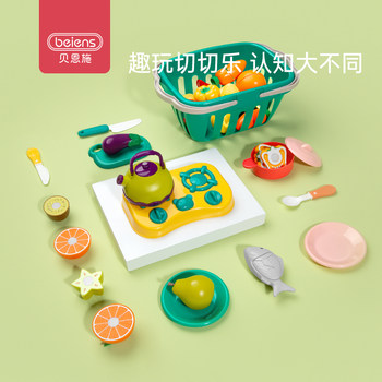 Bainshi children cut fruit toys baby vegetables cut music Velcro boys and girls play house kitchen set