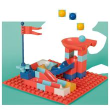 贝恩施儿童积木拼装玩具 宝宝大小颗粒套装益智男女孩1-2-3-6岁
