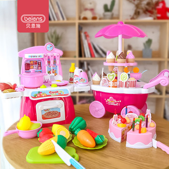 Bain Shi children play house ice cream candy ice cream cake toy car trolley small girl simulation package