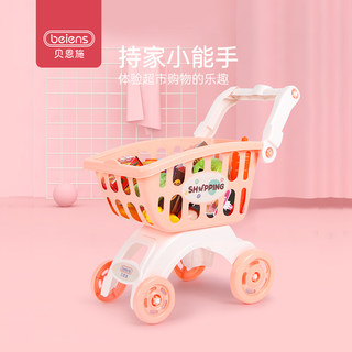 Bain Shi children girl toy cart supermarket trolley play house toys 3-6 years old baby trolley