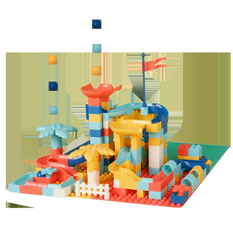 11月30日最新优惠贝恩施儿童积木拼装玩具 宝宝大小颗粒套装益智男女孩1-2-3-6岁