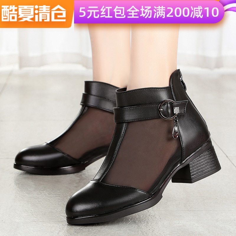 网眼意尔康靴子镂空女新款网靴牛皮女真皮短靴全雪地单靴透气裸靴