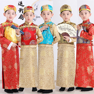 Children ancient chinese qing dynasty emperor prince cosplay costumes of the Qing Dynasty stage performance robes for boys