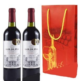 【年货价】法国干红葡萄酒750ml*2