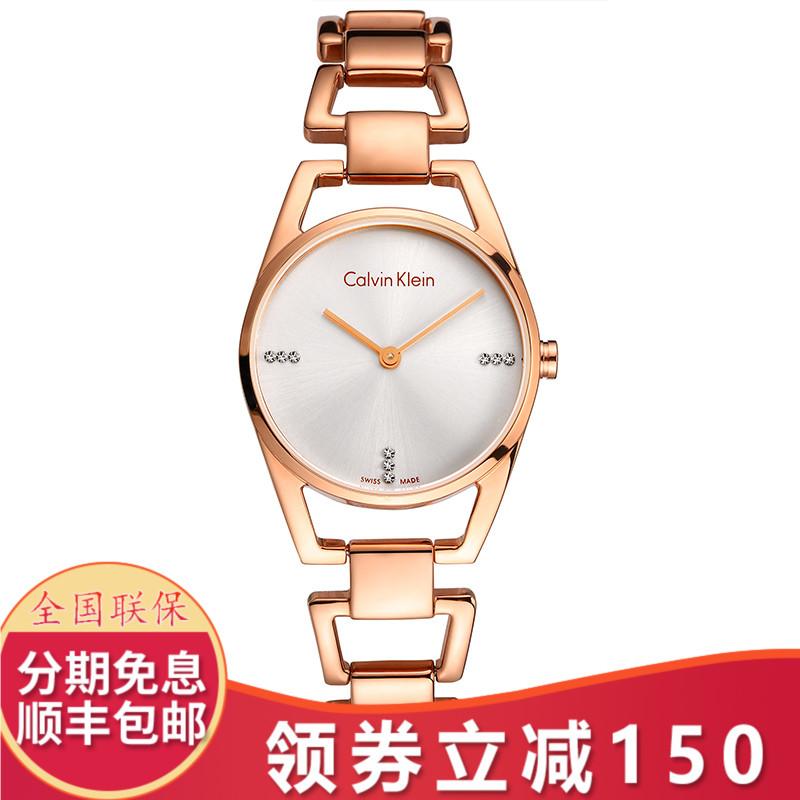 新款瑞士ck手表專柜石英腕表女士玫瑰金女表女款K7L2364T全國聯保