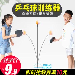 JCQ настольный теннис тренер Самостоятельное обучение артефакт ребенок эластичность гибкий вал anti-близорукость Бинбинь комнатный домой игрушка