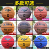 Genuine outdoor cement wear-resistant basketball No. 5 children No. 5 schoolchildren No. 7 adult games Fanmao basketball