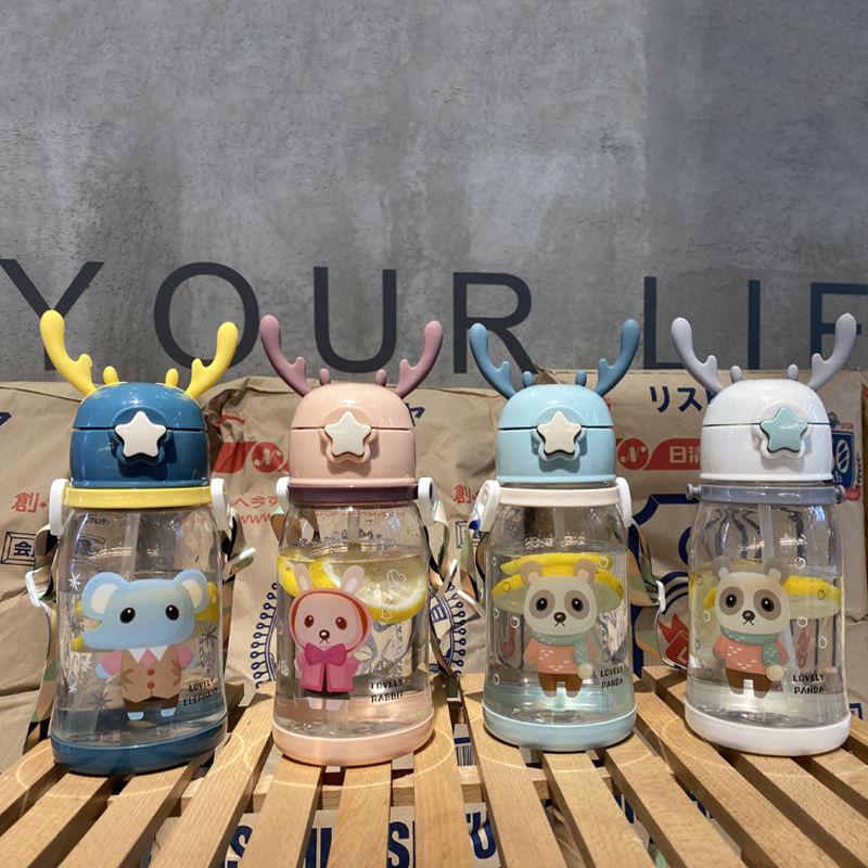 夏季儿童水杯吸管杯便携水壶