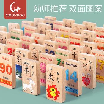 Домино,  Младенец ребенок домино кость лицензионный код карточное устройство головоломка сила количество слово строительные блоки ребенок признать китайский иероглиф игрушка 100 лист, цена 547 руб