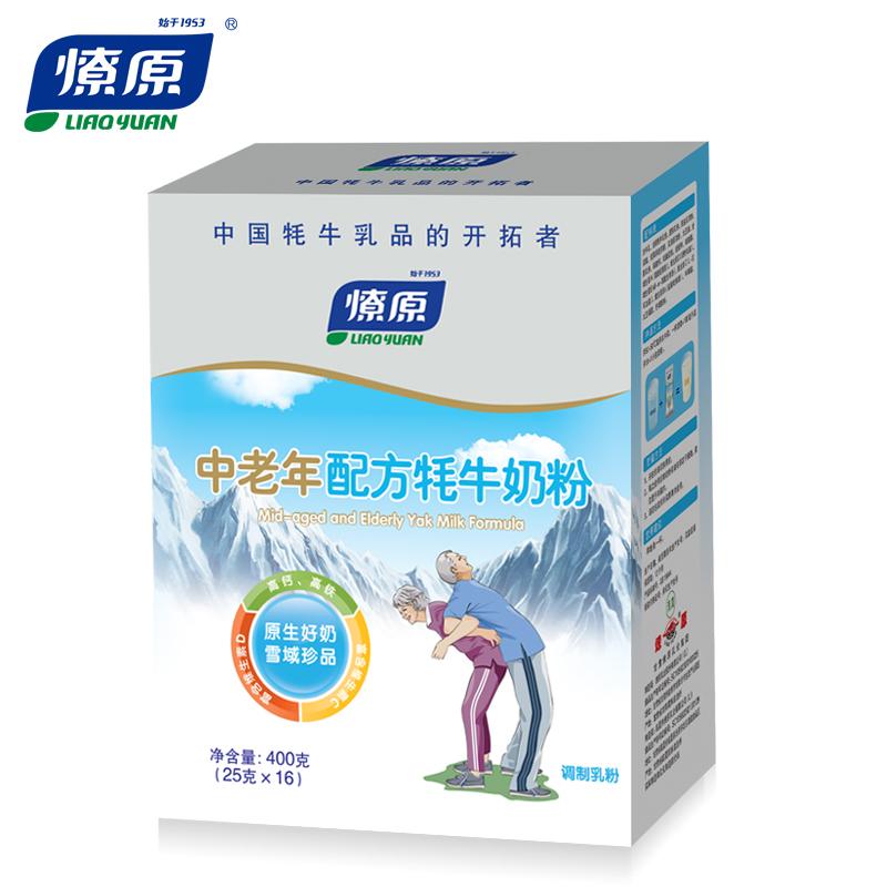【燎原】牦牛奶粉25g×16袋