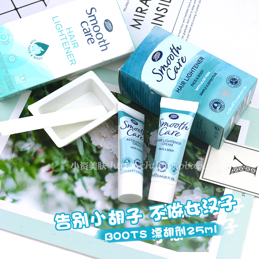 Farewell Mustache Thick Eyebrows British Boots Bleaching Agent Stain