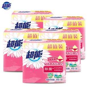 【超能官方旗舰店】超能女士内衣皂10块