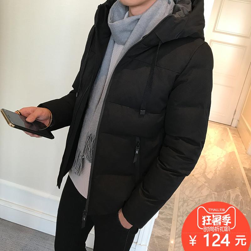 Của nam giới áo khoác mùa đông xu hướng mới Hàn Quốc phiên bản của đoạn ngắn đẹp trai mùa thu và mùa đông nam xuống áo khoác bông áo khoác bông áo