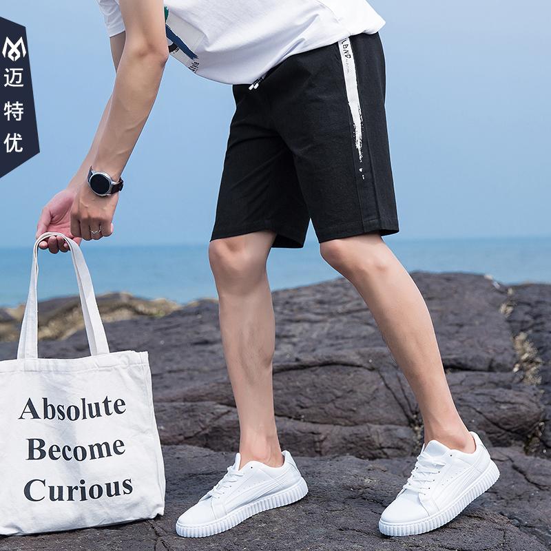 2条】短裤男士夏季韩版潮流运动宽松薄款七分沙滩五分裤休闲裤子