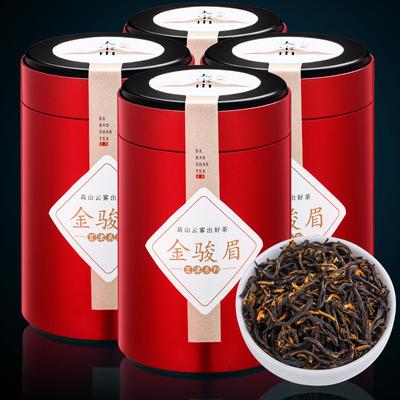 2020新茶金骏眉茶叶礼盒装红茶特级正宗浓香型金俊眉红茶散装罐装