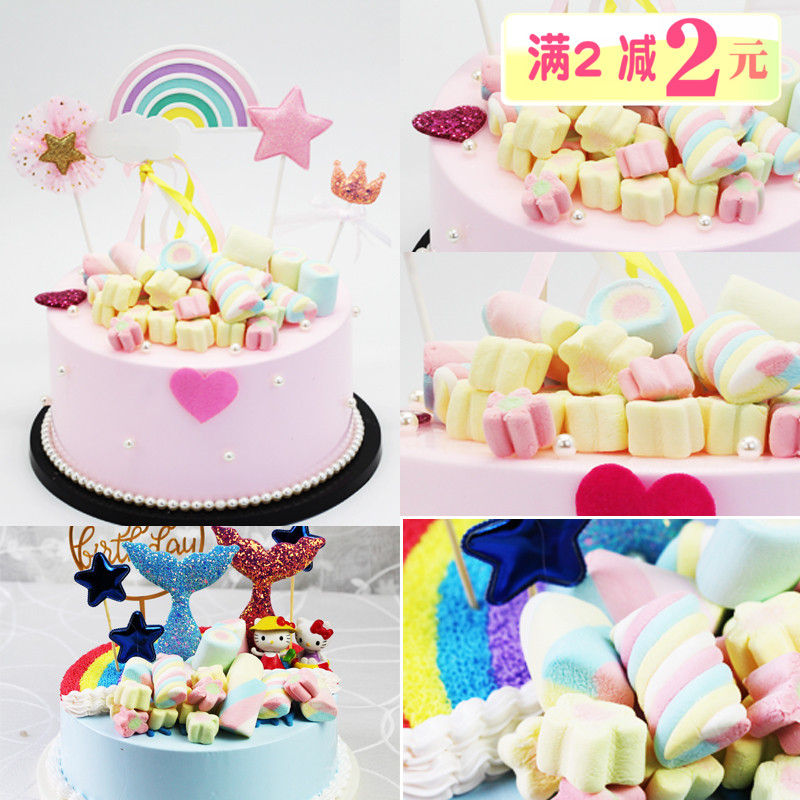 Usd 5 95 500g Mixed Color Cotton Candy Cake Ice Cream