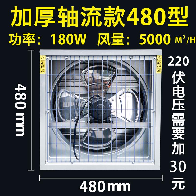 Утепленный стиль 480 тип 380В