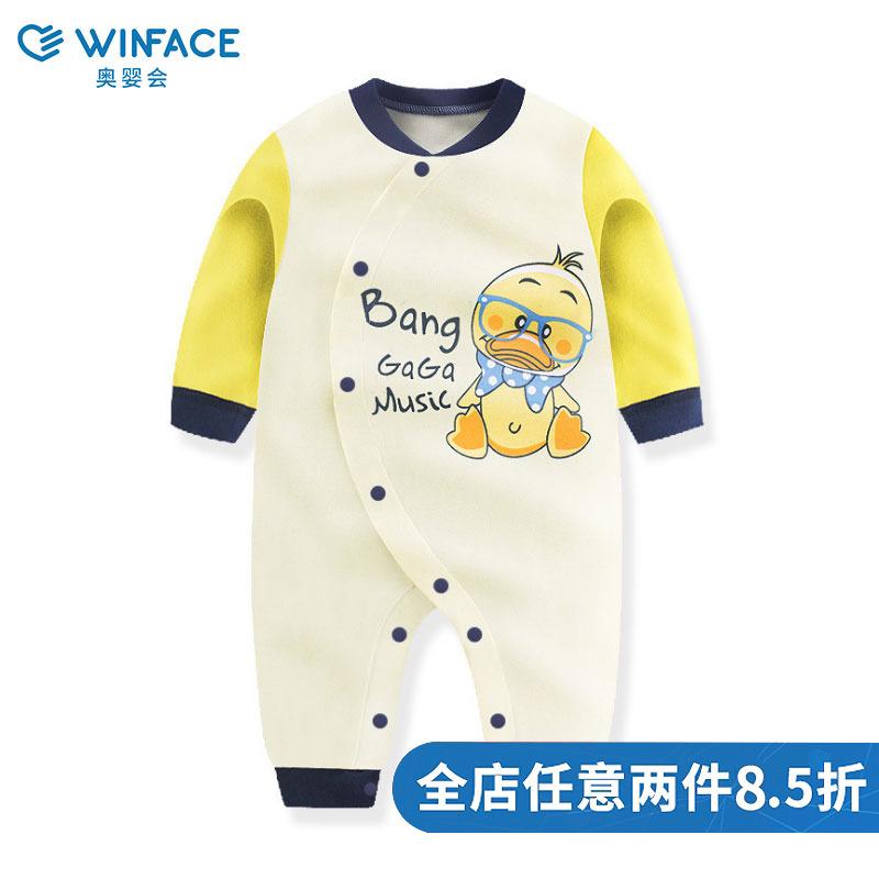 婴儿连体衣春秋装纯棉女0-1-2-3岁秋季衣服长袖4-6个月男宝宝哈衣