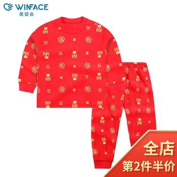 儿童本命年红色内衣套装新生儿百天满月服婴儿纯棉男童女宝宝周岁
