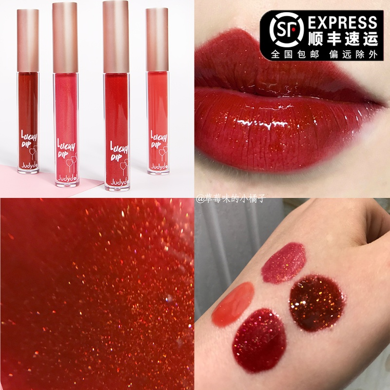 Orange Judydoll Lip Gloss Lip Glaze Lasting Moisturising Moisture Bites Lip Makeup Lipstick Jelly Lip Gloss Mermaid Pearl - Son bóng / Liquid Rouge