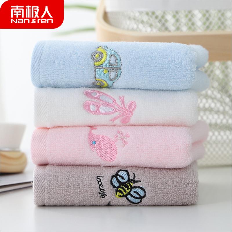 3条 南极人纯棉儿童小毛巾