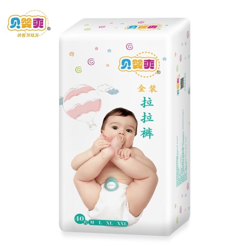 贝婴爽拉拉裤超薄透气MLXLXXL男女通用婴幼儿成长学步裤尿不湿