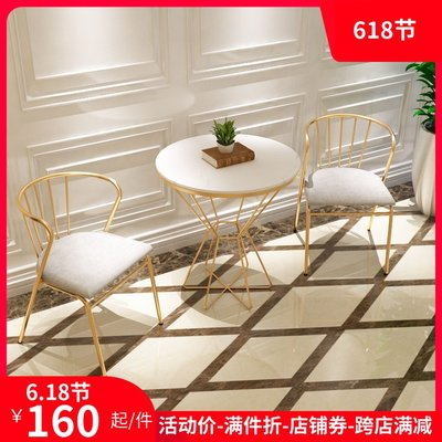 Nordic dining chair coffee milk tea combination net red chair balcony casual table two chairs home table and chair wrought iron INS stool