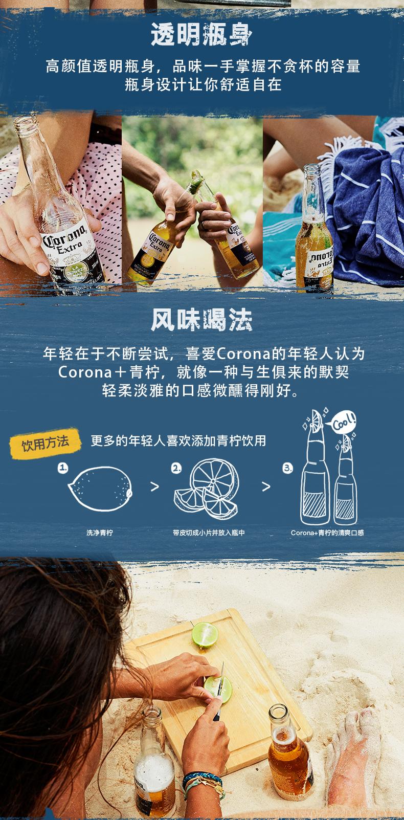 墨西哥原瓶进口 科罗娜 精酿小麦啤酒 330ml*12瓶 图3