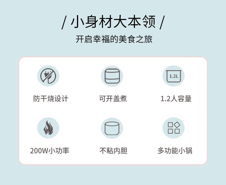 家实迷你电饭煲1到2人小型电饭锅家用多功能正品老式可蒸煮宿舍3商品详情图