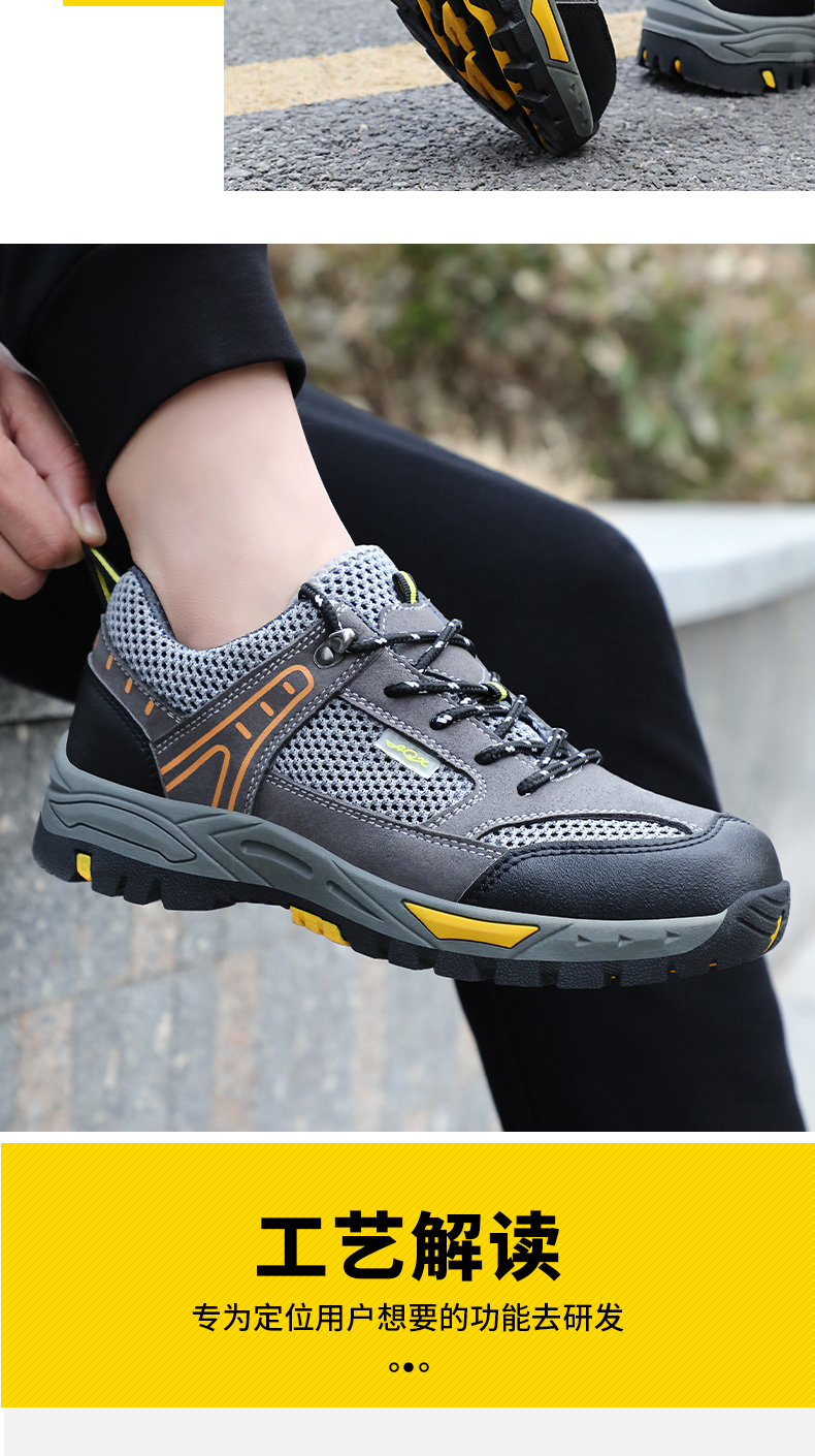Giày bảo hiểm lao động Giày nam mùa hè thoáng khí chống đập chống xỏ túi thép đầu chống tran chống trạm bốn mùa an toàn làm việc