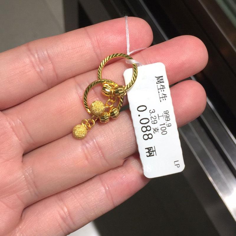 周生生 999.9黄金圆圈挂珠耳环