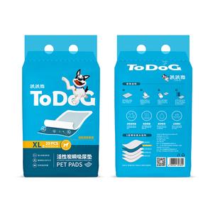 狗狗尿垫加厚除臭宠物用品泰迪猫尿片尿不湿卫生垫吸水100片包邮