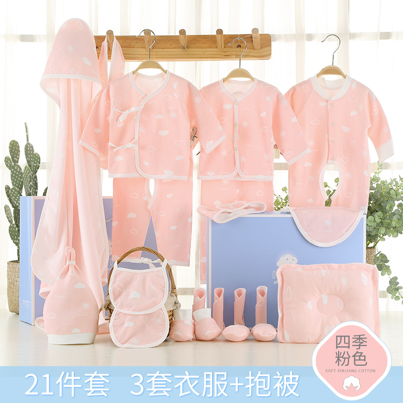 Pink [four seasons] 21 sets