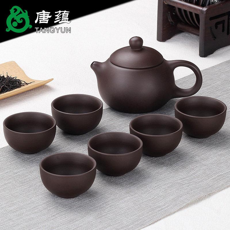 【辉跃同款】功夫茶具一壶六杯共7件套