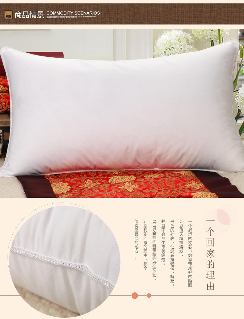 防羽布枕芯_05