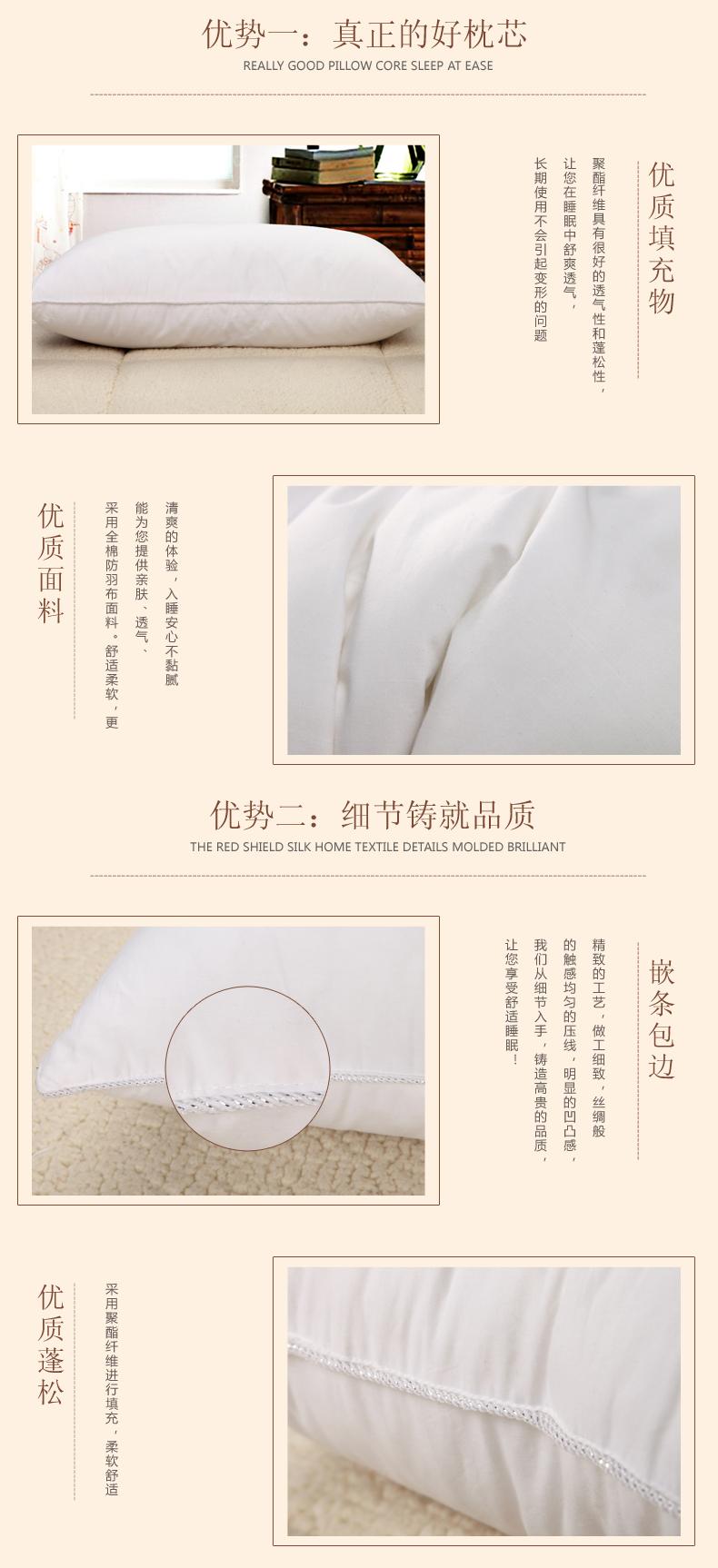 防羽布枕芯_02