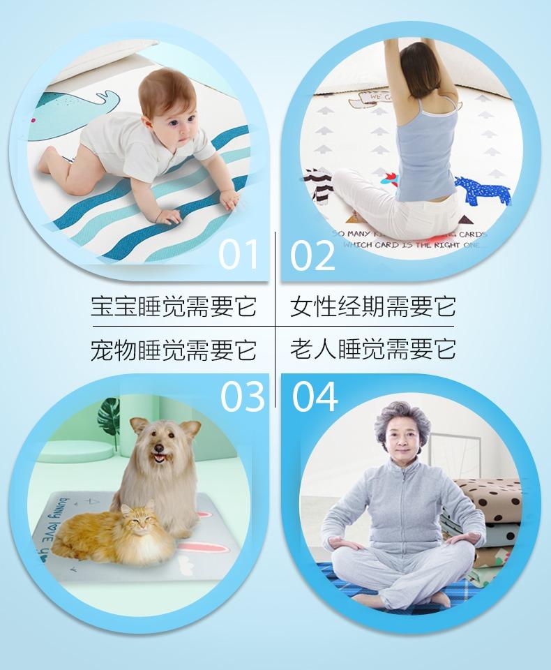 婴儿隔尿垫大号超大防水可洗透气儿童保护垫床单大床垫床笠可水洗商品详情图