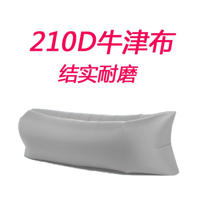 Светло серый 210D