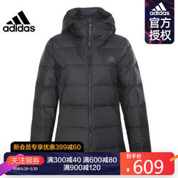 Adidas official website authorized 2020 winter new women's sports casual down jacket jacket BQ1935