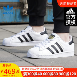 Clearance Adidas official website authorized small white shoes for men and women couples clover shell head casual shoes EG4958