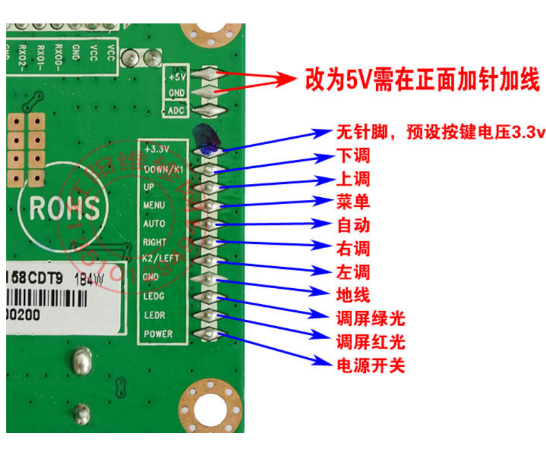 58C notebook LCD screen modified HD HDMI display VGA driver board retrofit  kit with sound function