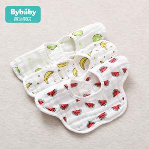 芭迪宝贝 婴儿纯棉围脖新生儿360旋转围嘴口水巾宝宝防水吐奶围兜