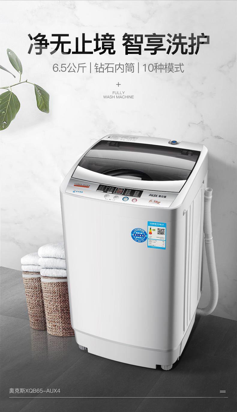 志高全自动洗衣机小型家用波轮大容量迷你洗脱一体租房宿舍不锈钢详细照片
