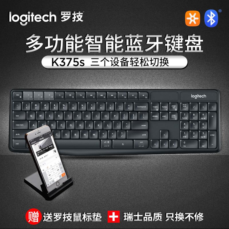 48 85] Logitech K375s Wireless Bluetooth Keyboard Full-Size