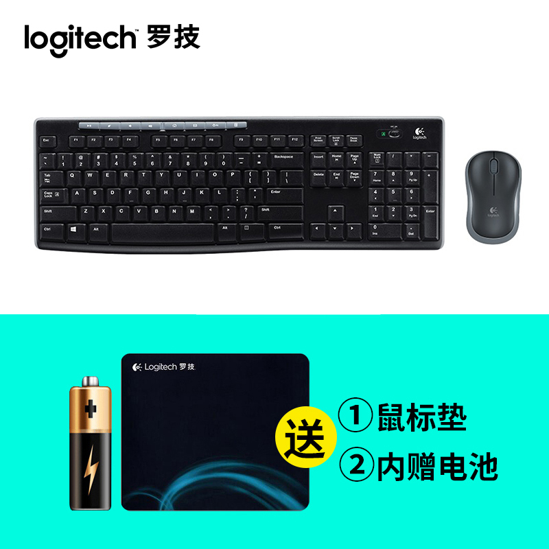 24 32] Authentic Logitech MK270 Wireless Keyboard and Mouse